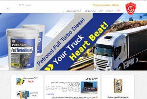 طراحی سایت روغن موتور پترونول