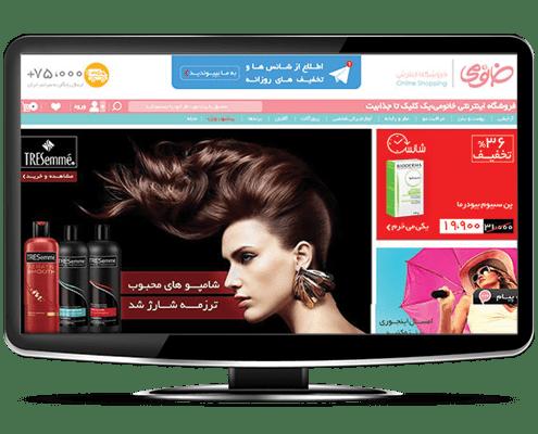 طراحی وب سایت خانومی