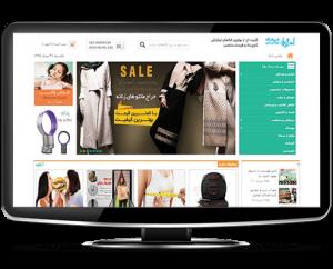 طراحی قالب سایت فروشگاه اینترنتی لردیا