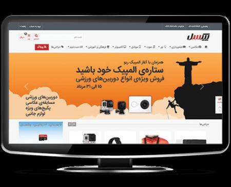 طراحی سایت فروشگاه دوربین پیکسل