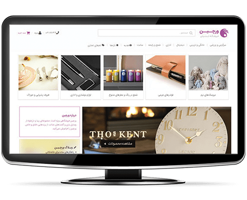 طراحی سایت فروشگاهی ورچین