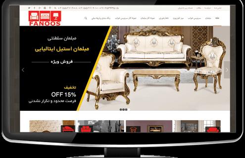 طراحی سایت فروش اینترنتی مبلمان