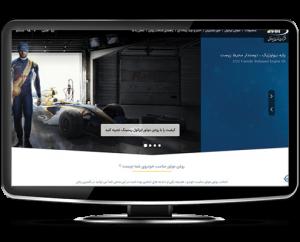 ایجاد سایت شرکتی نفت ایرانول