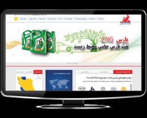 طراحی سایت نفت پارس