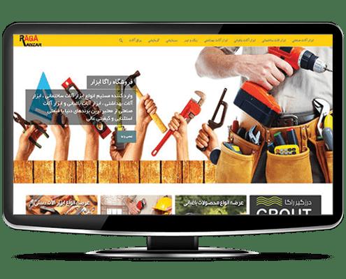 طراحی سایت ابزارالات راگا ابزار