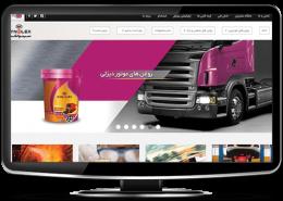 طراحی سایت شرکتی سینولکس