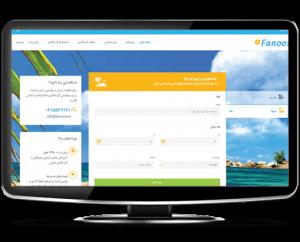 طراحی سایت رزرو بلیط هواپیما