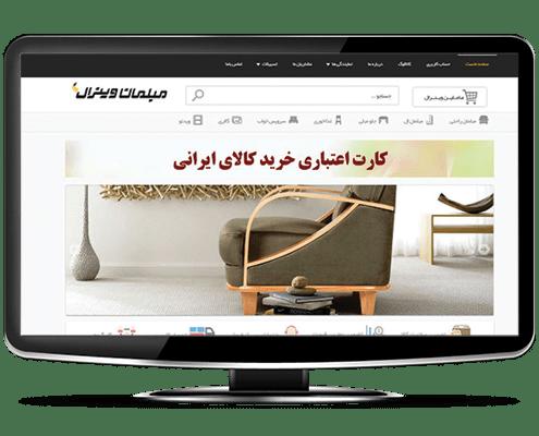 طراحی سایت مبلمان وینرال