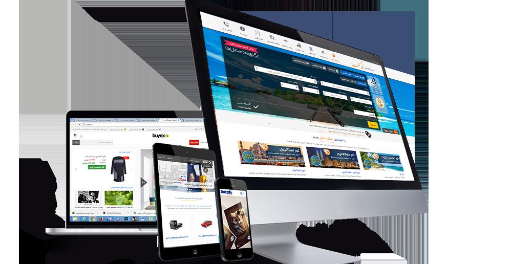 ساخت سایت | طراحی وب سایت