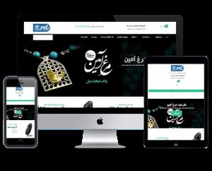 طراحی سایت فروشگاه اینترنتی پارس تینا