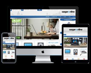 طراحی فروشگاه اینترنتی سازگار آنلاین