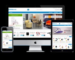 طراحی فروشگاه اینترنتی 1تماس