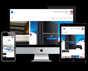 طراحی فروشگاه اینترنتی پردیس اهواز