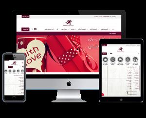 طراحی فروشگاه اینترنتی سه سوت کادو