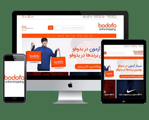 طراحی فروشگاه اینترنتی بدوفو