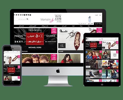طراحی سایت فروشگاهی مارکالین