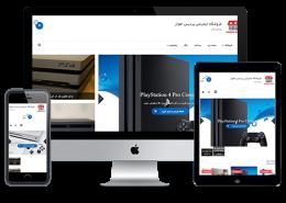 طراحی وب سایت فروشگاه اینترنتی پردیس اهواز