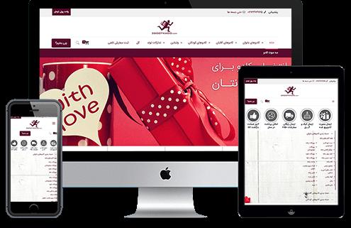 طراحی سایت فروشگاه اینترنتی سه سوت کادو