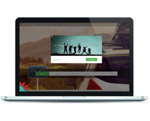 طراحی سایت اجاره روزانه ویلا شب