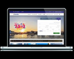 طراحی سایت رزرو هتل سامیتا