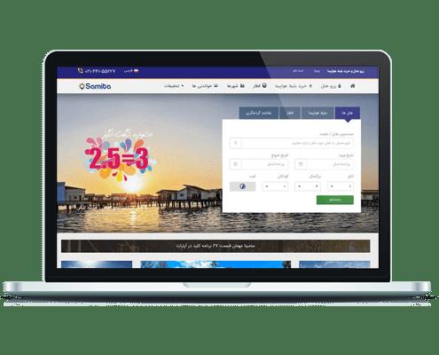 طراحی سایت آژتنس هواپیمایی سامیتا