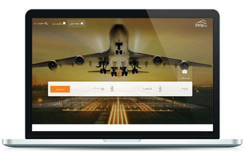 طراحی سایت تور مسافرتی آی آر تریپ
