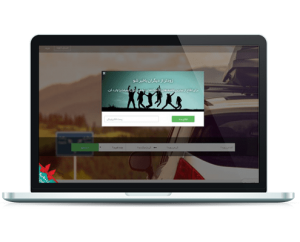 ساخت سایت اجاره روزانه ویلا شب