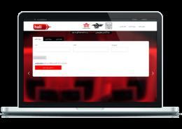 طراحی وب سایت آژانس هواپیمایی