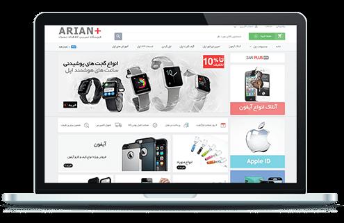نمونه طراحی سایت دیجی کالا