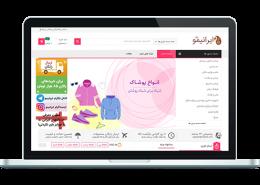 طراحی سایت فروشگاه آنلاین وردپرس