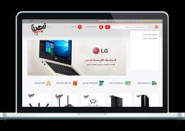 نمونه طراحی سایت فروشگاهی پرستاشاپ