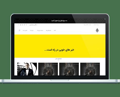 طراحی فروشگاه اینترنتی با وردپرس
