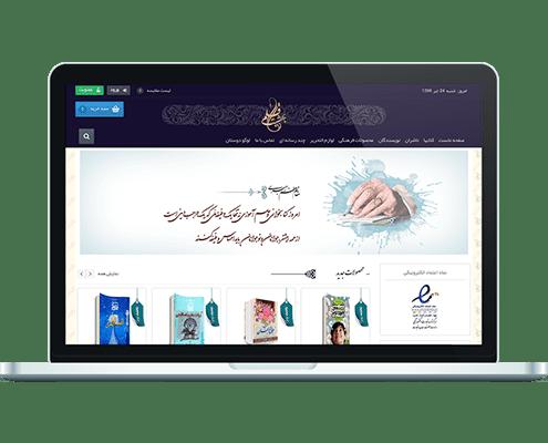 طراحی سایت فروشگاهی پرستاشاپ