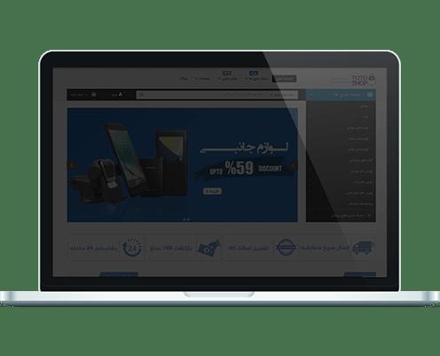 نمونه طراحی فروشگاه اینترنتی اپن کارت