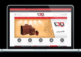 نمونه طراحی وب سایت فروشگاهی
