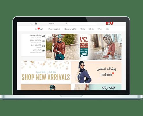طراحی سایت فروشگاهی پوشاک