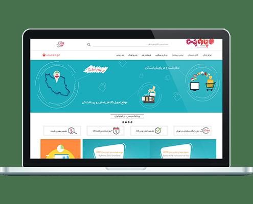 طراحی سایت فروشگاه اینترنتی لوازم خانگی
