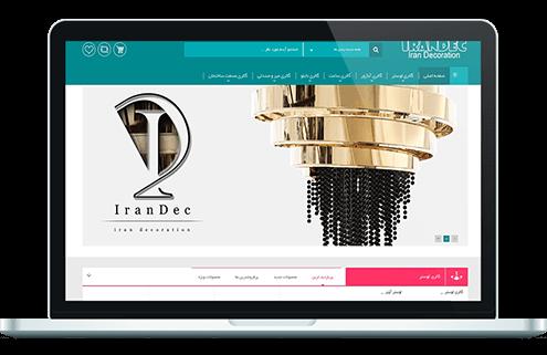 نمونه طراحی فروشگاه اینترنتی دکوراسیون