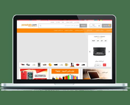 نمونه طراحی سایت فروشگاهی