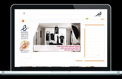 طراحی سایت فروشگاه آنلاین پوشاک