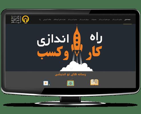 طراحی سایت آموزشگاهی   فانوس وب