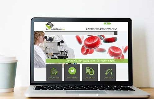 طراحی سایت پزشکی | آزمایشگاه دکتر خسرو شاهی | شرکت طراحی وب فانوس