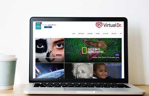 ساخت وب پزشکی   دکتر مجازی   شرکت طراحی وب سایت فانوس