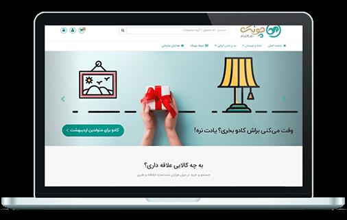 طراحی وب سایت فروشگاه صنایع دستی