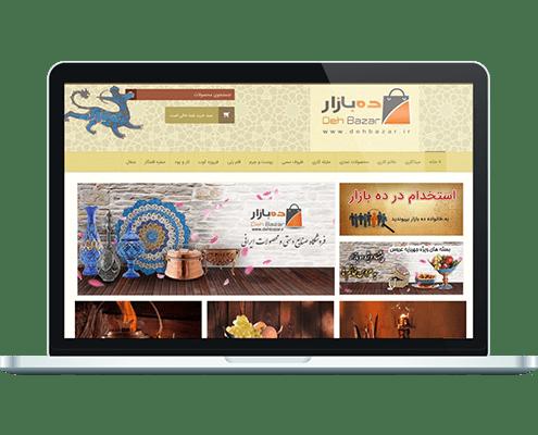 طراحی فروشگاه صنایع دستی