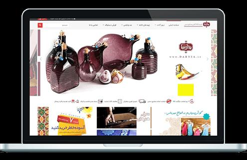 طراحی فروشگاه اینترنتی صنایع دستی