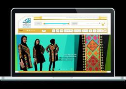 طراحی سایت فروشگاهی صنایع دستی
