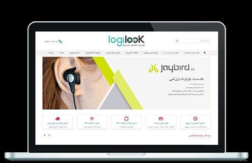 نمونه طراحی فروشگاه اینترنتی پرستا شاپ لاجی لوک