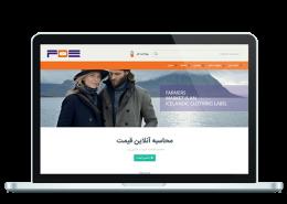 طراحی سایت سرویس خرید از آمازون pde
