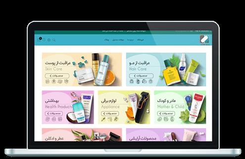 طراحی سایت داروخانه آنلاین داروها